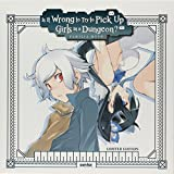 Is It Wrong to Try to Pick Up Girls in a Dungeon [Blu-ray] -  Kyle Jones, Bryson Baugus