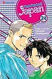 Yakitate!! Japan, Vol. 24