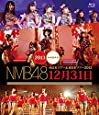 NMB48 西日本ツアー&東日本ツアー2013 12月31日 (特典なし) [Blu-ray]