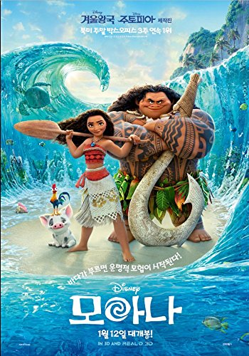 Amazon com : Moana 2017 Korean Mini Movie Posters Movie