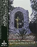 Johann Strauss Collection: Early Recordings on
