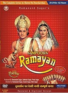Amazoncom Ramayana The Complete Series Ramanand Sagar Arun