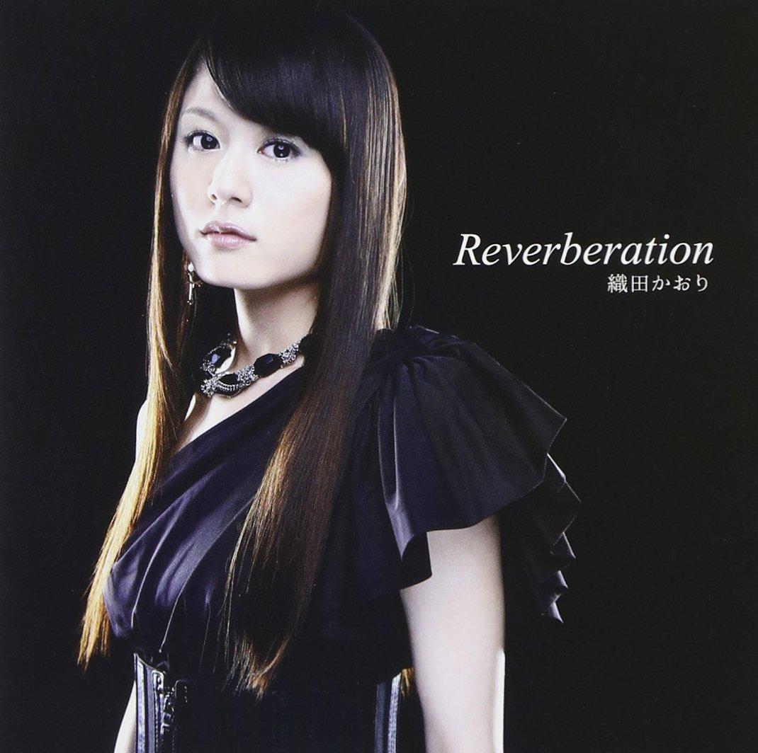 Amazon | Reverberation | 織田...