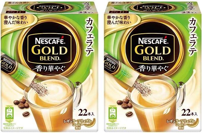 コーヒー スティック スティックコーヒーの人気おすすめランキング15選【甘い・無添加・アソートギフトなど】|セレクト