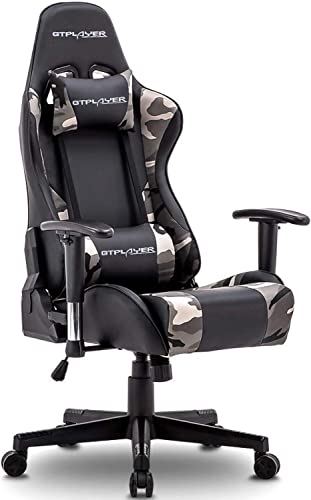 Gaming Chair Racing Office Chair PU Leather High Back Computer Desk Chair Ergonomic Swivel Chair with Headrest Lumbar Support CAMO