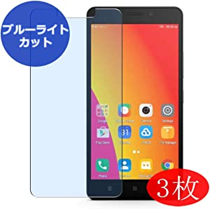 【3 Pack】 Synvy Anti Blue Light Screen Protector for Lenovo A7700 Screen Film Protective Protectors [Not Tempered Glass]