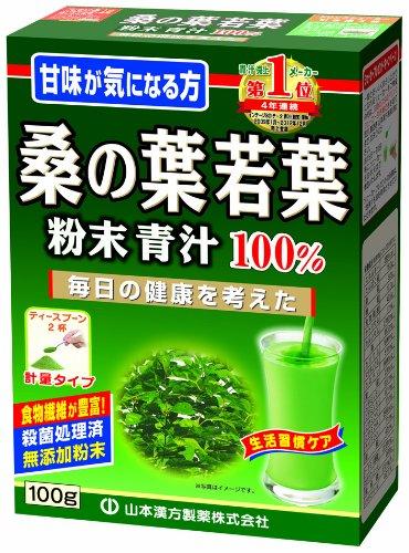 山本漢方製薬 桑の葉青汁粉末