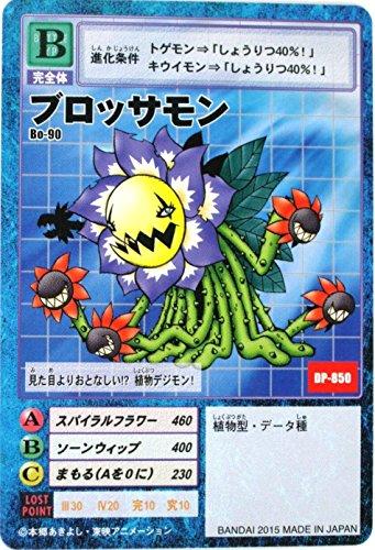 デジモンカード ブロッサモン Bo-90 デジタルモンスター カード ゲーム リターンズ デジモン アドベンチャー 15th アニバーサリー セット 収録カードの商品画像