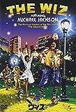 Movie - The Wiz [Japan DVD] GNBF-2467