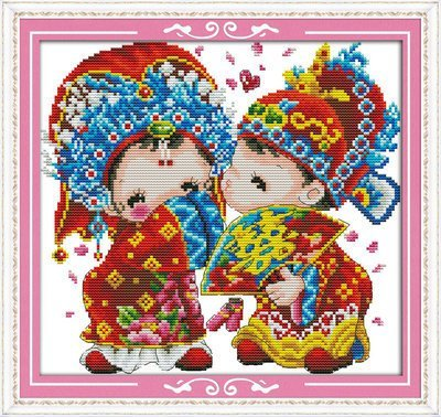 Joy Sunday Cross Stitch kits, Chinese wedding (2),14CT Counted, 31cm×29cm or 12.09