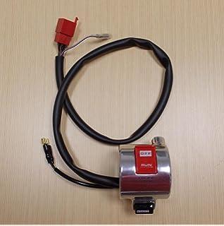 Amazoncom 2004 2007 Honda Vt 750 Vt750 Vt750c Shadow Aero Electric