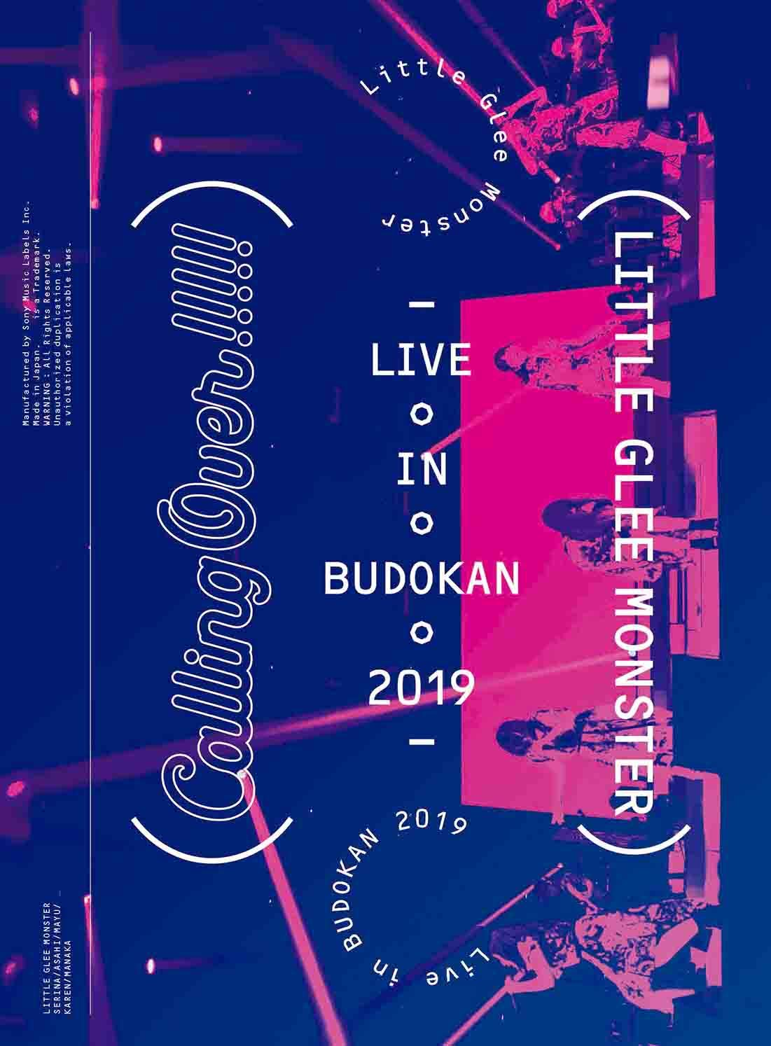 Little Glee Monster Little Glee Monster Live In Budokan 19 Calling Over 2 Dvd Edizione Giappone Amazon It Film E Tv