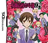 Ouran Koukou Host Club DS [Japan Import]