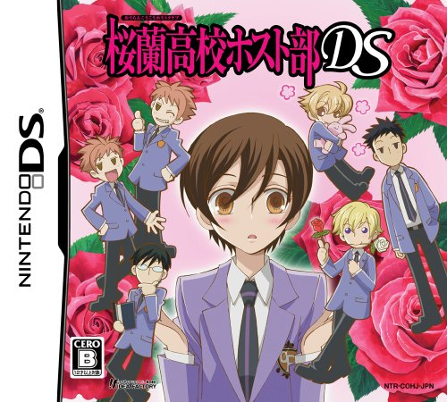 Ouran Koukou Host Club DS [Japan Import] (Ouran Highschool Host Club Ds Game English)