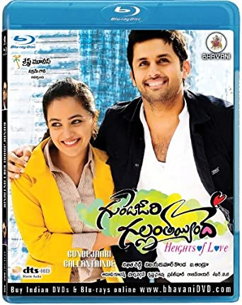 download gunde jaari gallanthayyinde movie utorrent