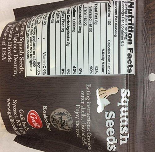 Galil Squash Seeds Roasted & Salted KFP 6.0 Oz. Pack Of 6.