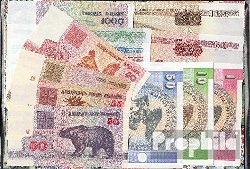 Prophila billetes para coleccionistas: ex Unión Soviética 15 diferentes billetes Guss-estados
