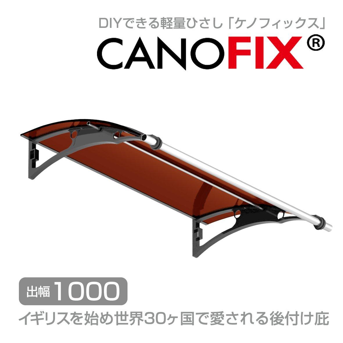 【日本総輸入元】DIY可能な後付けひさし ケノフィックス(CANOFIX) D1000 W1000/シート:グリン/ブラケット:ブラック B079HHG7M9 1000mm|ブラケット:ブラックシート:グリン ブラケット:ブラックシート:グリン 1000mm