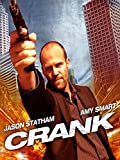 Crank