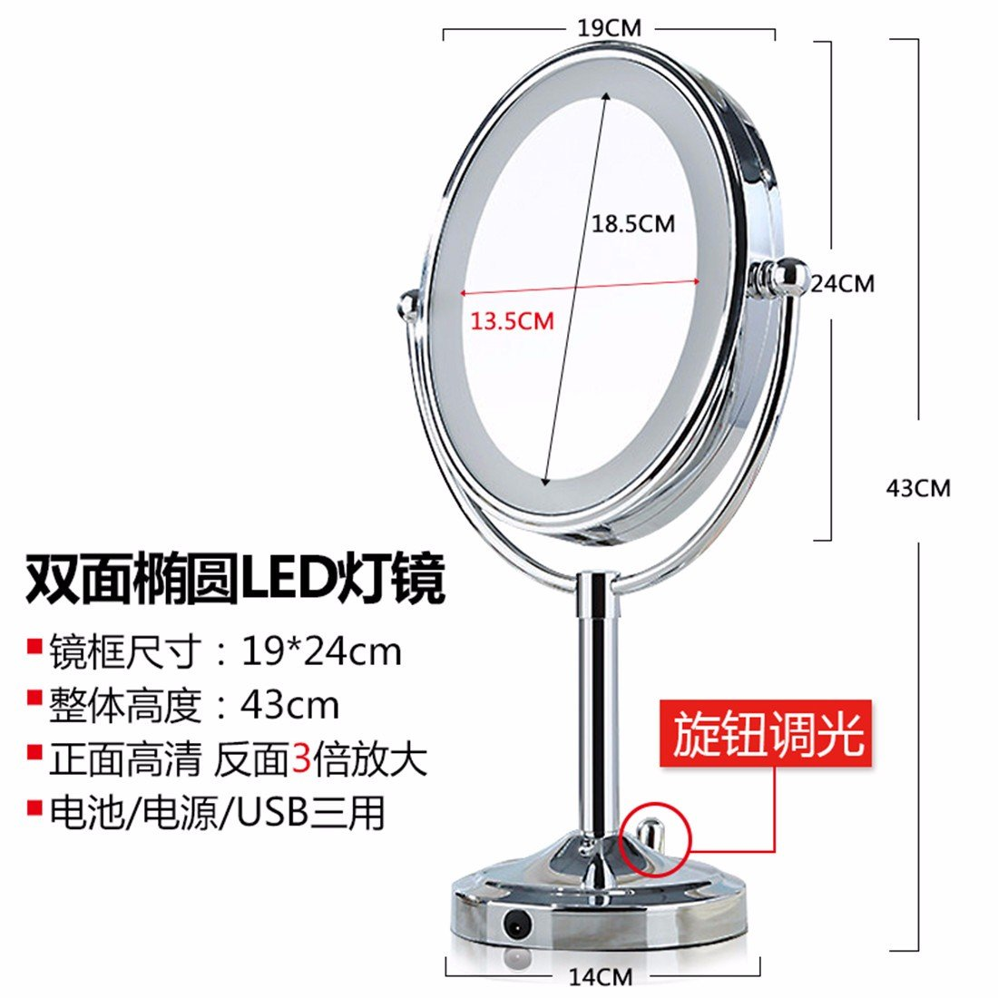 STAZSX Leds make-up mirror desktop light mirror continental large two-sided vanity mirror marriage Princess Mirror mirrors , with light oval led light Mirror