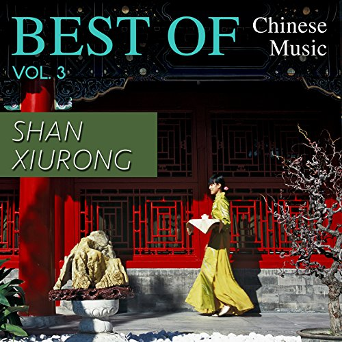 Ritual Songs for Yue: Chu Tune on Emperor Shun