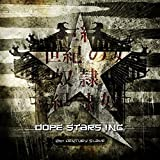 Dope Stars Inc. by Dope Stars Inc. (2009-07-21)