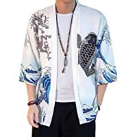 KLJR Mens Short Sleeve Leisure Chinese Style Kimono Open-Front Cardigan