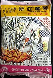 2 BAGS Ting Ting Jahe Ginger Candy Herbal Health Snack 4.40 Ounce