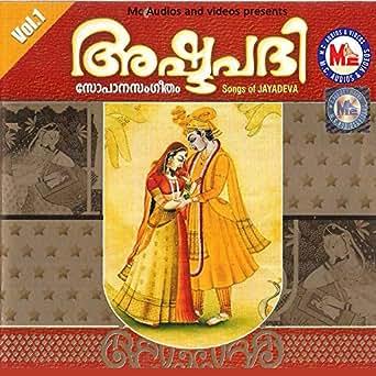 Jayadeva Ashtapadi