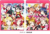 Animation - Love Live! The School Idol Movie [Japan BD] BCXA-1024