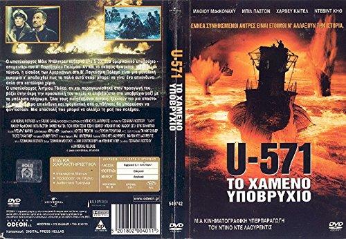 U-571 Dvd Region 2 Pal, Non-usa Format, 116 Min. Action | War Stars: Matthew Mcconaughey, Bill Paxton, Harvey Keitel. Director: Jonathan Mostow Language: English. Subtitles: Greek