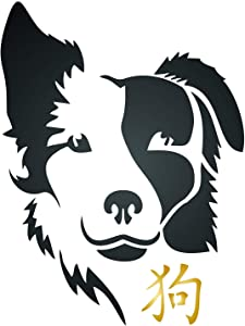 Dog Stencil, 4.5 x 6 inch (S) - Pet Animal Canine Chinese Year of The Dog Head Stencils for Painting Template