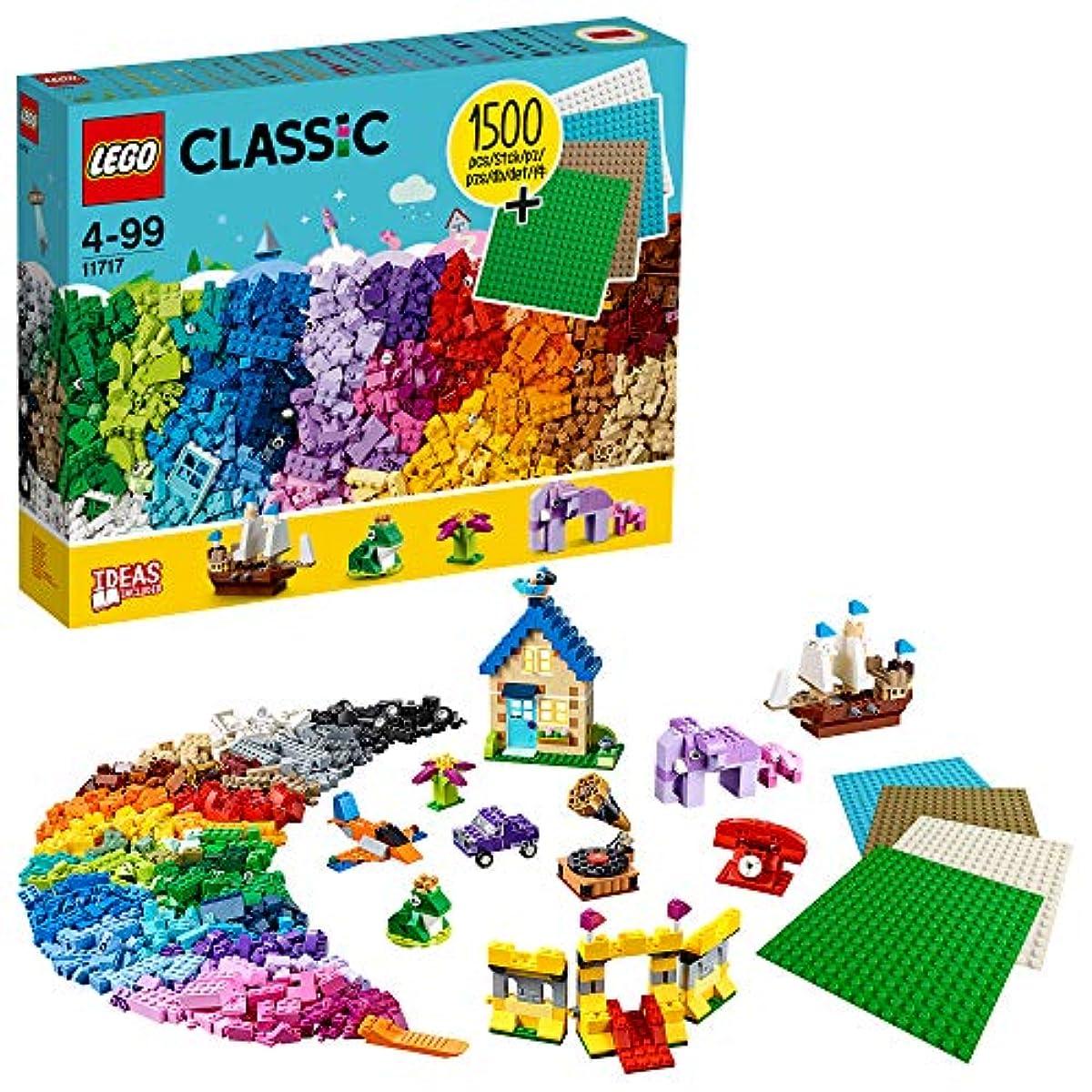 [해외] 레고(LEGO) 클래식 블럭 블럭 플레이트 11717