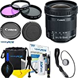 Canon EF-S 10-18mm f/4.5-5.6 IS STM Lens + Deal-Expo Basic Accessories Bundle