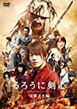Japanese Movie - Rurouni Kenshin: Kyoto Inferno [Japan DVD] ASBY-5858