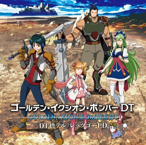 Golden Ixion Bomber Dt - Ixion Saga Dt Op Kyoku&Ed Kyoku (Type A) (2CDS) [Japan LTD CD] PCCG-90083 by Pony Canyon Japan