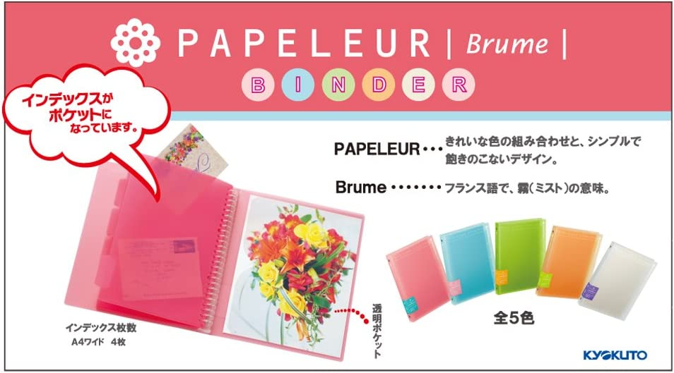Far East Pape rules Brew system binder pink A4 wide 30 hole japan import