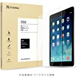 Coolreall iPad mini / mini2 / mini3 用 液晶保護 強化ガラスフィルム高透明・防爆裂・スクラッチ防止・気泡ゼロ・指紋防止対応 クリア【日本産素材 ゴリラガラス使用】(9H 0.33mm 2.5D) (iPad mini/mini2/mini3用)