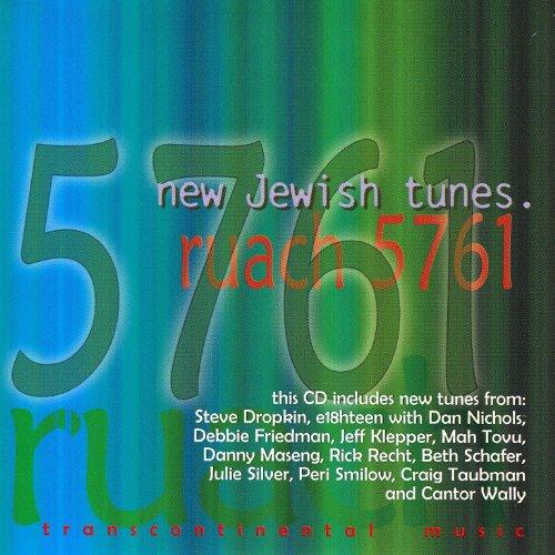 Ruach 5761: New Jewish Tunes