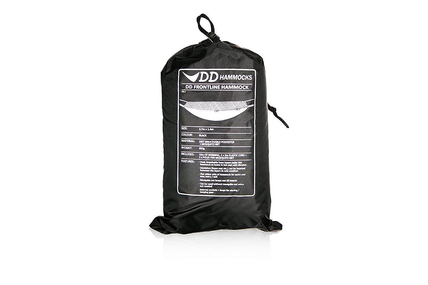 側溝矛盾するレーザWecamture ハンモック 軽量 超広い 耐荷重 350kg 2~3人用 風通し良い 野外 持ち運びやすい 速乾性 収納袋付き 固定用ロープ すぐ使える