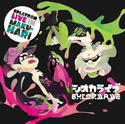 Callies Dragon - Splatoon Live In Makuhari (Original Soundtrack)