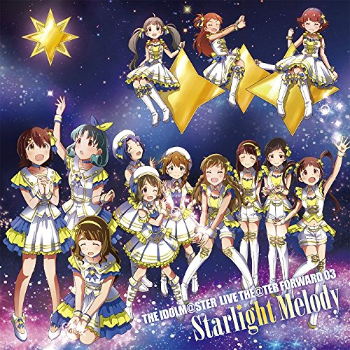 THE IDOLM@STER LIVE THE@TER FORWARD 03 Starlight Melody 「アイドルマスター ミリオンライブ!」の商品画像