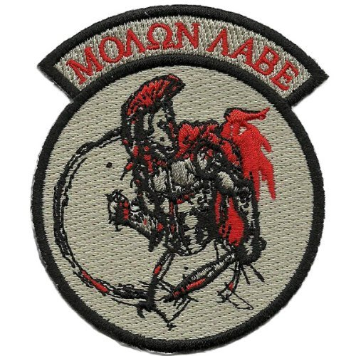 Molon Labe Rocker Patch - Black/Red (Red And Black Rocker Patch)