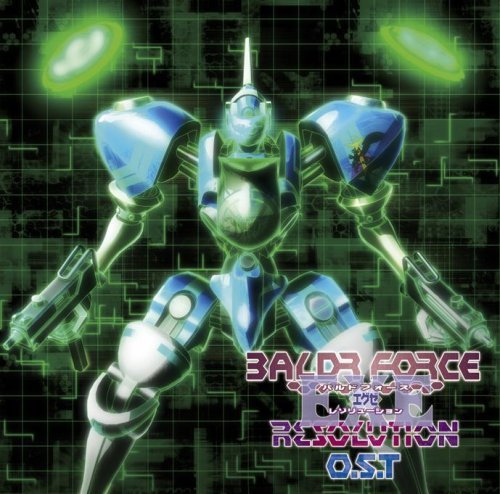 Soundtrack by Baldr Force Exe Resolution (2007-12-21)