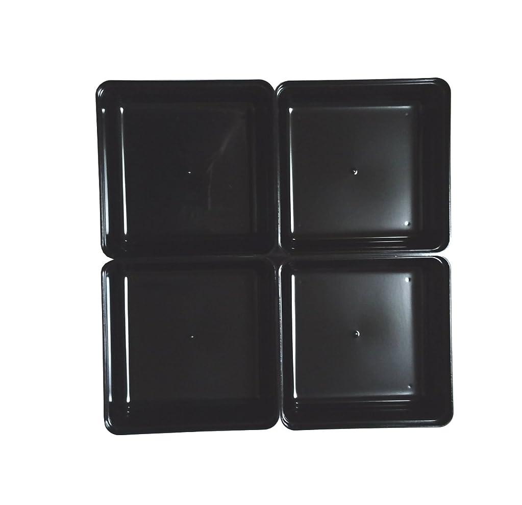 回転懲らしめ頻繁に若泉漆器 重箱用仕切 6.5寸重用中子(ミニ)9個用ブロック仕切 黒9個 H-153-25A -