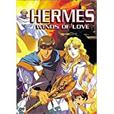 Hermes: Winds of Love