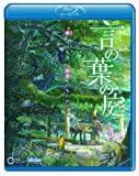 Theatrical Animation Feature - Koto no Ha no Niwa - Anime w/ English & Chinese Subtitles