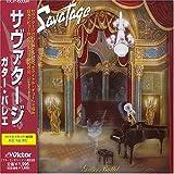 Gutter Ballet (Japan)