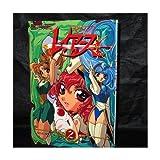 Magic Knight Rayearth 2 (Nakayoshi Media Books 26 Nakayoshi Anime Album) (1997) ISBN: 4063245764 [Japanese Import]