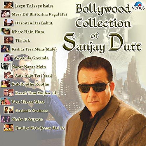 Download Aatish (1994) Mp3 Songs - Muskurahat